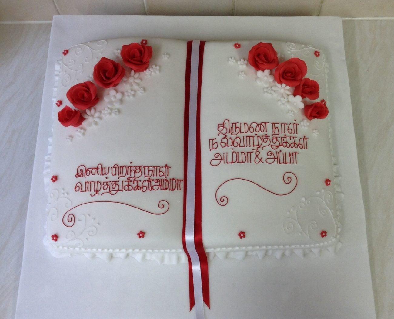 Anniversary book cake.